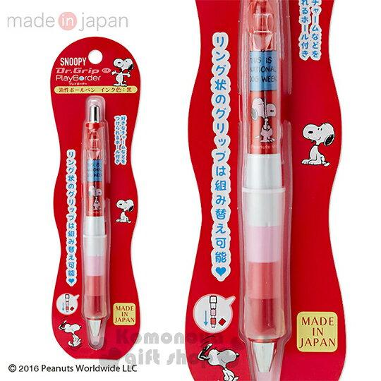 〔小禮堂〕史努比 日製百樂油性原子筆《紅.站姿.舉牌》0.7黑色筆芯.Dr.Grip減壓系列