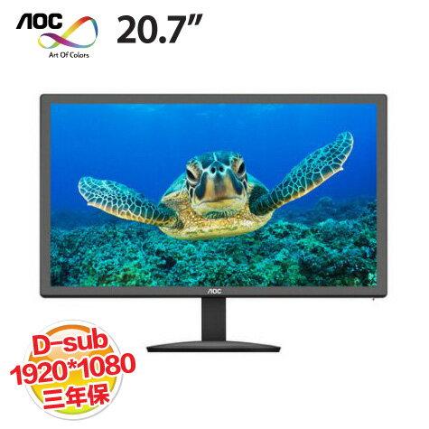 AOC 20.7吋 E2180SWN 液晶顯示器 1920*1080/D-sub/不閃屏/三年保固