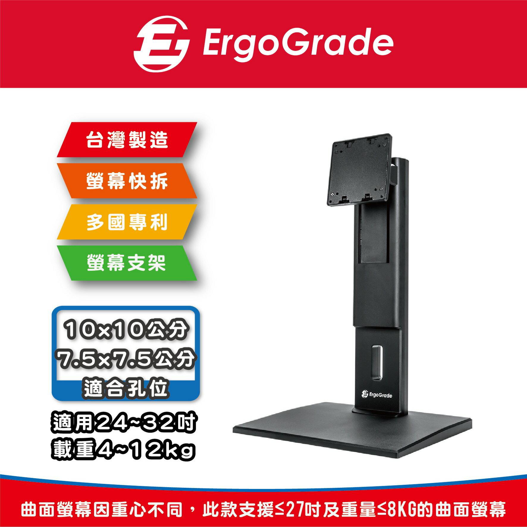 大載重旋轉升降螢幕支架(EGHA77QL黑色)/桌上型/支架/升降增高可調/旋轉
