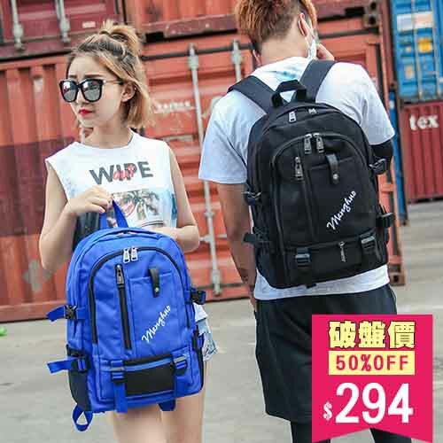 包飾衣院:男女款後背包防潑水旅行多隔層多功能手提包兩用包中性包包飾衣院P2054現貨+預購(附發票)