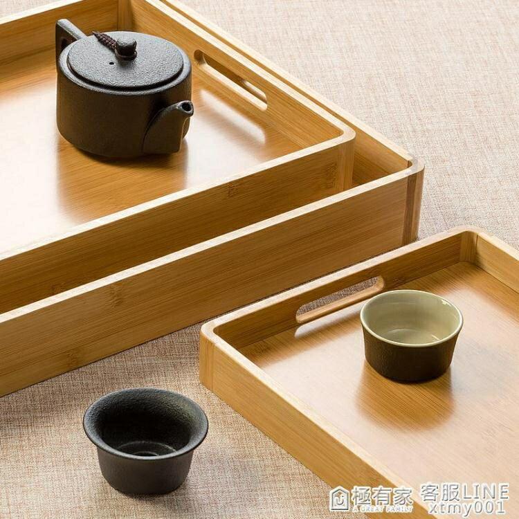 竹質水杯托盤水果茶杯烘焙烤牛排蛋糕盤子家用長方形創意實木日式SUPER 全館特惠9折