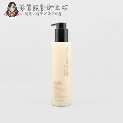 立坽『免沖洗護髮』台灣萊雅公司貨 Shu uemura植村秀 銀杏BB精華乳150ml(一般偏細軟髮用) HM01