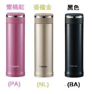 免運費【象印】480ml可分解杯蓋不鏽鋼真空保溫杯SM-JD48(黑色)
