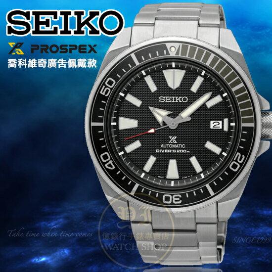 SEIKO日本精工PROSPEX系列喬科維奇廣告佩戴潛水機械腕錶4R35-01V0DSRPB51J1公司貨