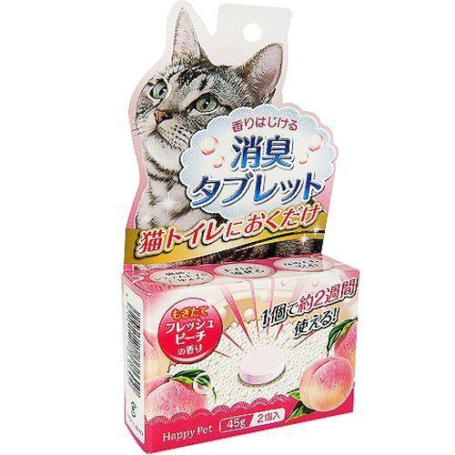 ❤Double妹寵物❤貓砂樂園貓砂消臭錠~天然草本~~清新花果~~蜜桃~