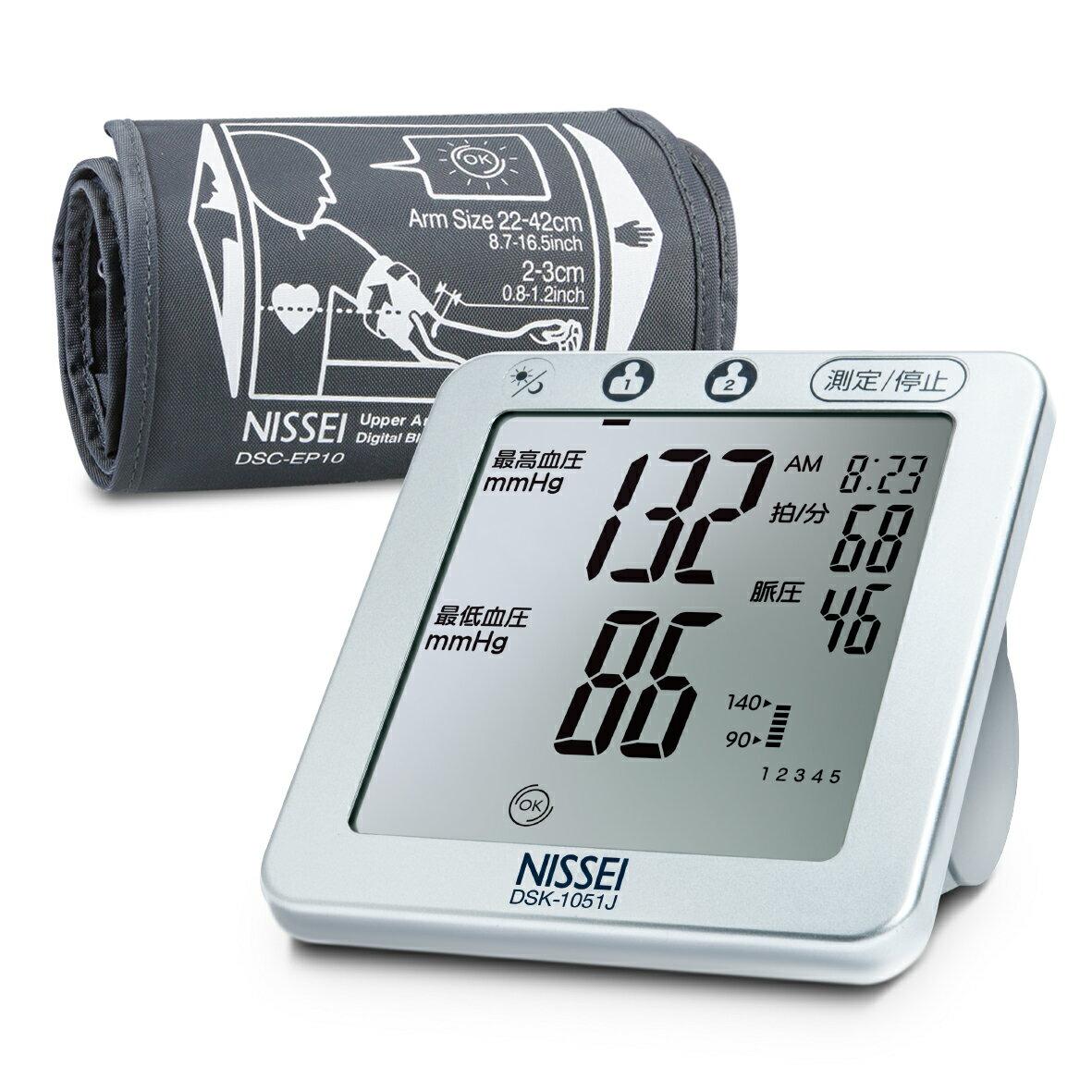 """NISSEI""""日本精密""""手臂式血壓計- DSK-1051J,登錄五年保固"""