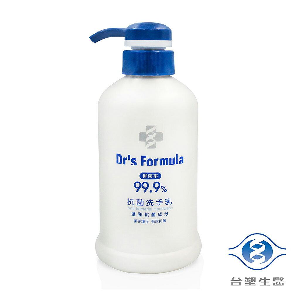 《台塑生醫》Dr's Formula 抗菌洗手乳 (400g)