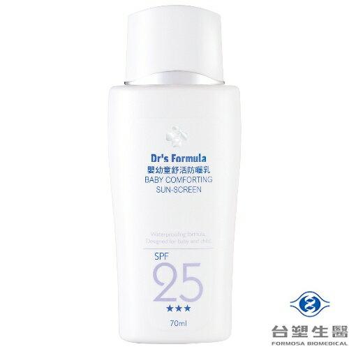 ~台塑生醫~Dr  ^#27 s Formula 嬰幼童舒活防曬乳 SPF 25 UVA~