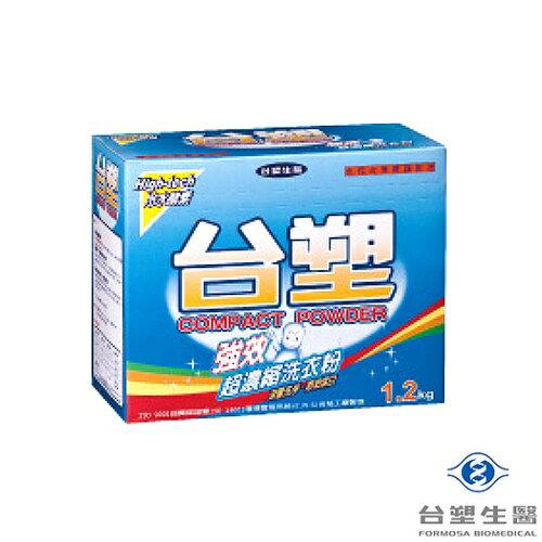 《台塑生醫》台塑強效濃縮洗衣粉 (1.2kg)