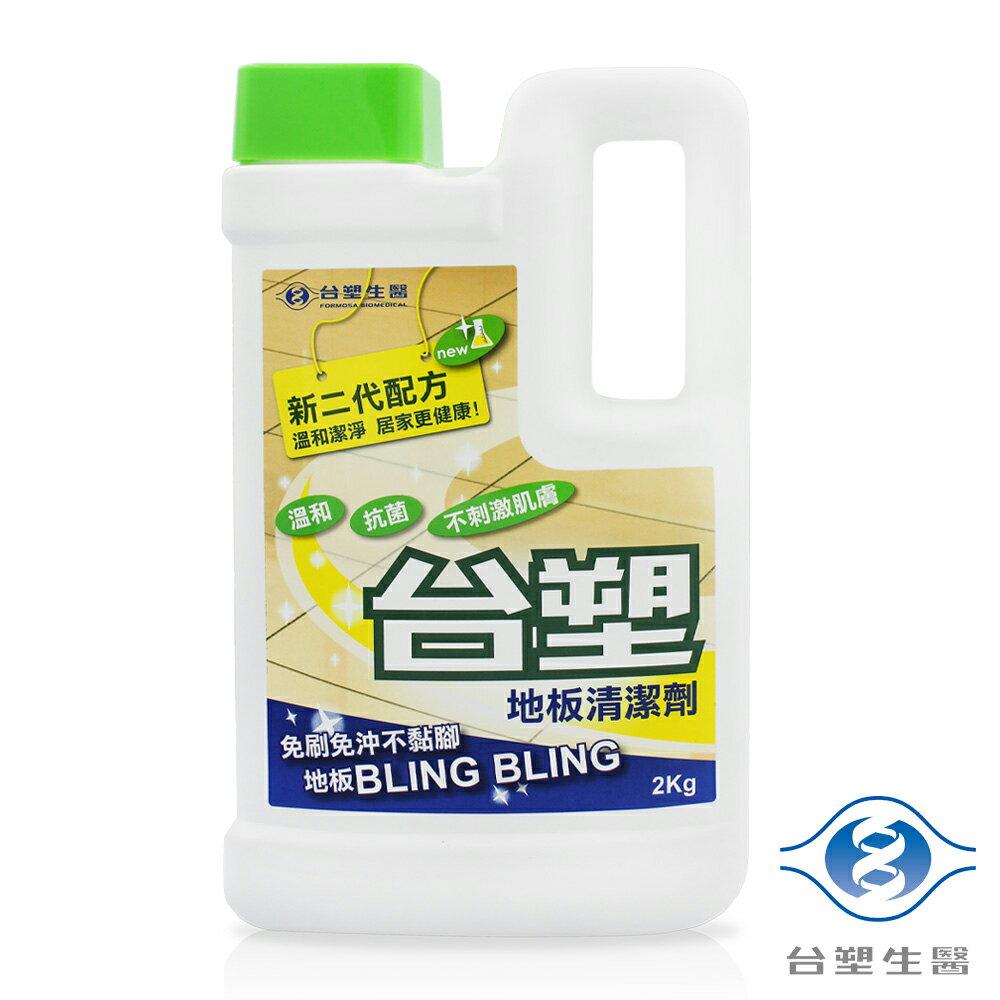 《台塑生醫》台塑地板清潔劑 (2kg)
