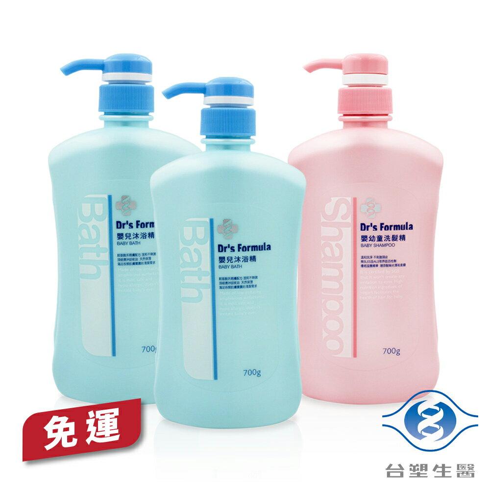 ★★免運費★★《台塑生醫》Dr's Formula 嬰兒沐浴精【2瓶】+ 嬰幼童洗髮精【1瓶】