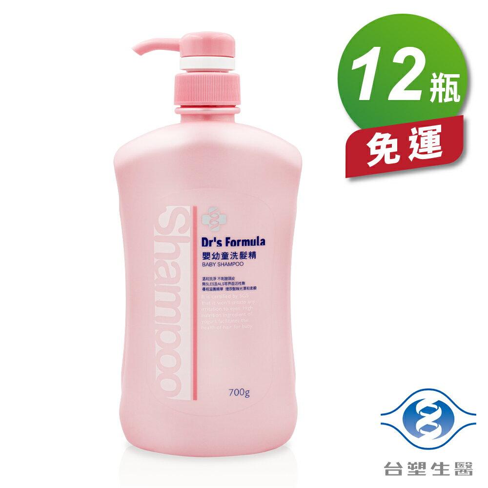 ★★免運費★★《台塑生醫》Dr's Formula 嬰兒沐浴精【3瓶】