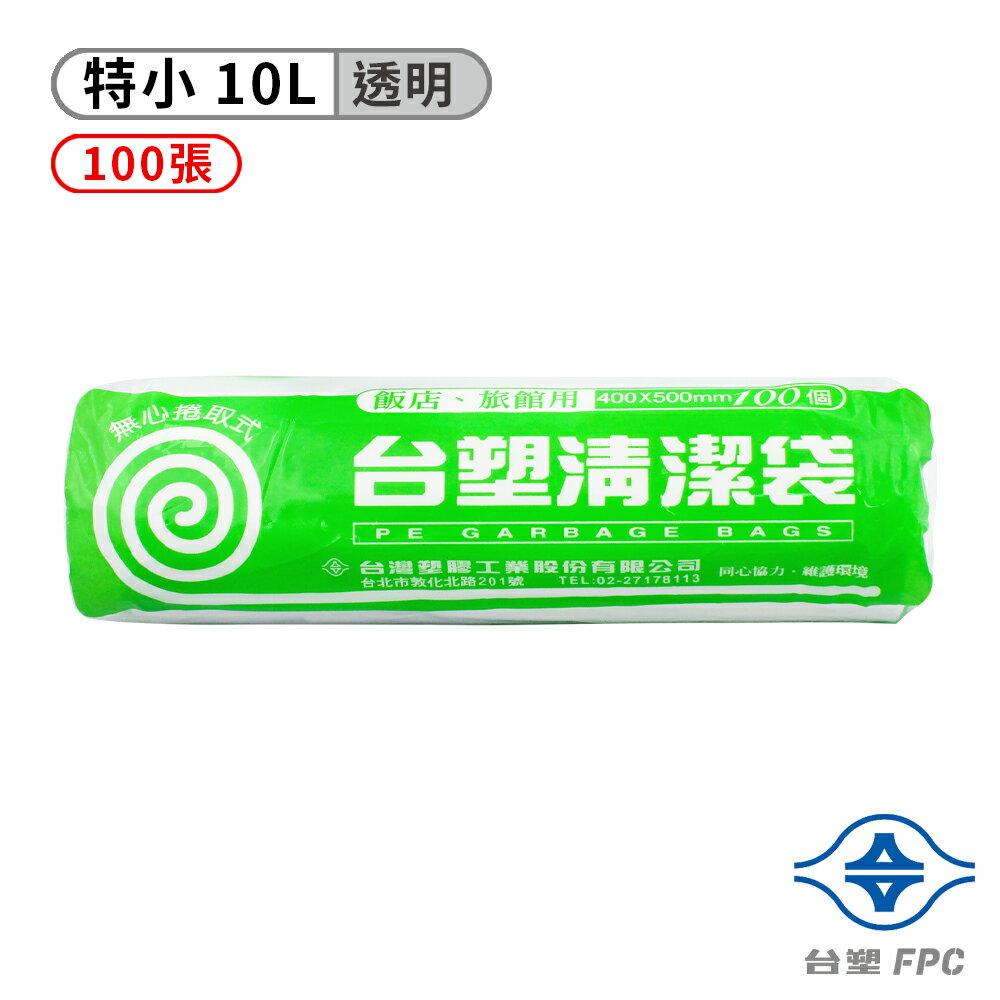 台塑 實心 清潔袋 垃圾袋 (特小) (透明) (40*50cm)