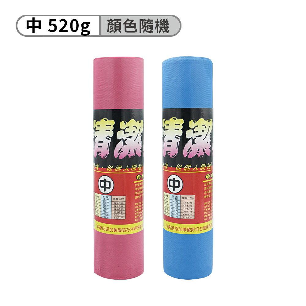 淳安捲筒清潔袋 (中)(55*63cm)