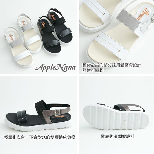 AppleNana。最強搭配無限制鬆緊輕亮化氣墊涼鞋【QC142201380】蘋果奈奈 2