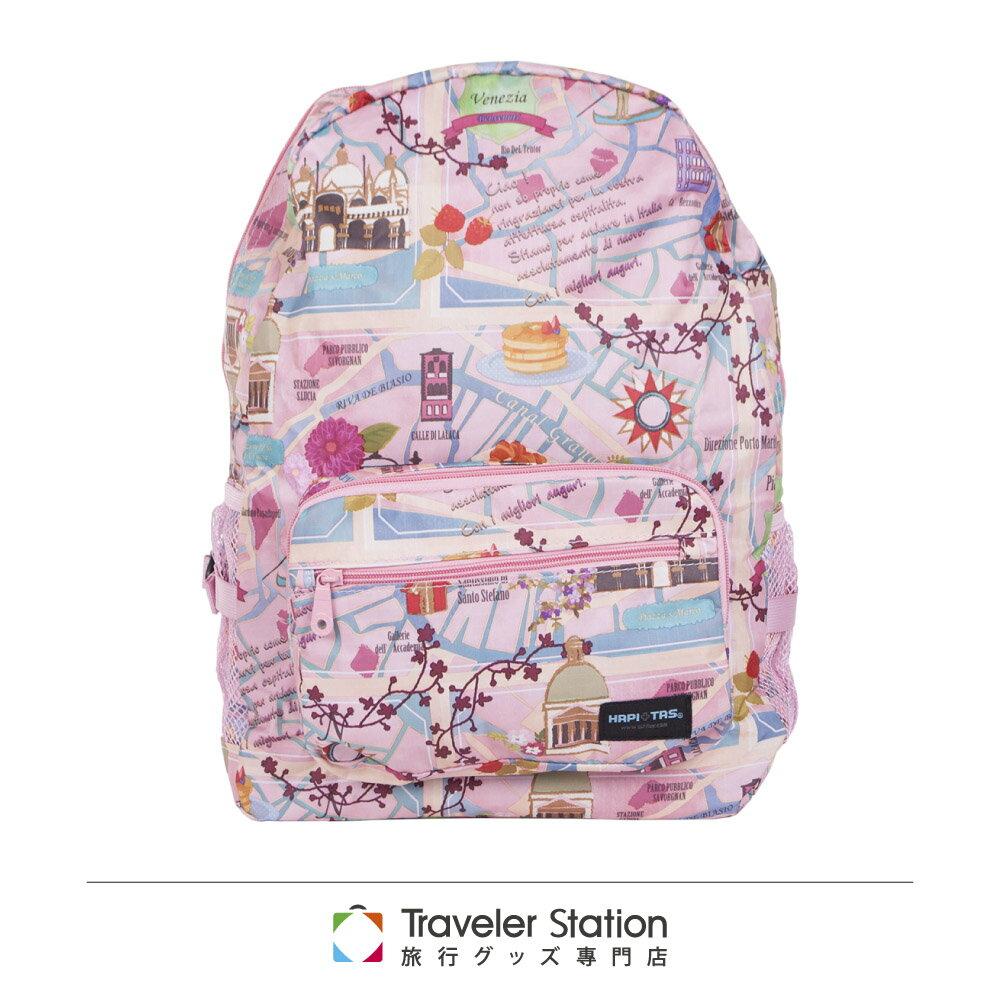【日本暢銷 HAPI+TAS】 粉色旅遊景點 高級摺疊 防潑水 後背包 (可登機 旅行 搭配拉桿使用)