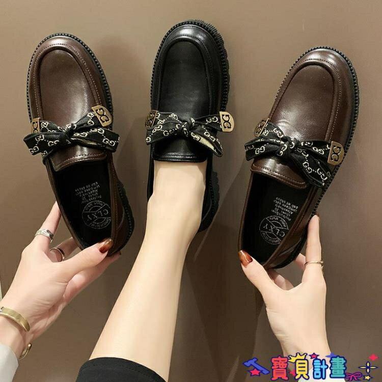 牛津鞋 春季百搭款樂福鞋女2021新款平底復古英倫風小皮鞋軟皮牛津鞋單鞋 7號Fashion家居館