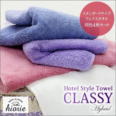 日本必買免運代購-日本製日本桃雪hiarie日織惠100%純棉毛巾高級柔棉34×85cmCLSs109X。共9色