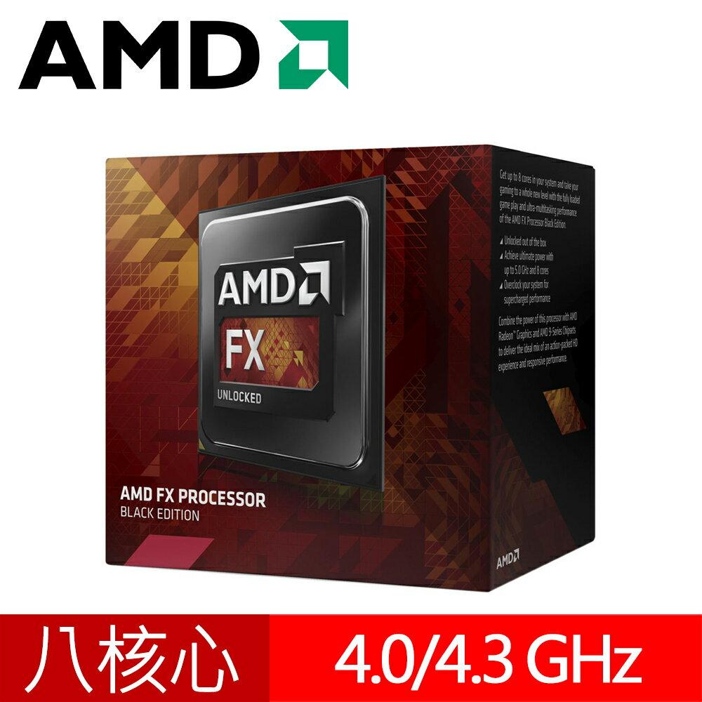 AMD FX-8370 CPU 八核心中央處理器 / CPA AM3+ FX-8370/HERO/4.0G(0730143307390)