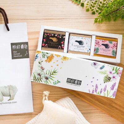 手工皂-禮盒包裝(不含皂) +白色提袋 熊好賣皂