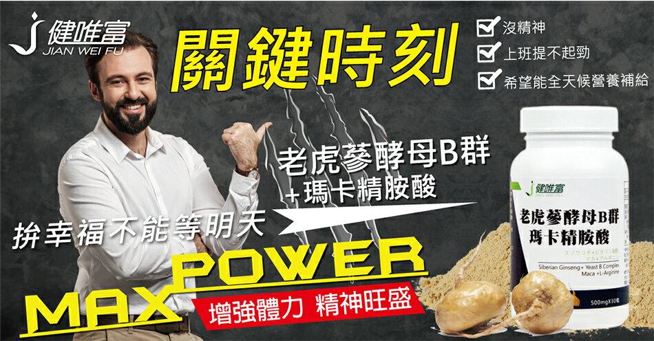 御松田健康生活館官方旗艦店 - 限時優惠好康折扣