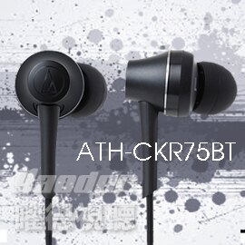 <br/><br/>  【曜德★新上市】鐵三角 ATH-CKR75BT 黑 藍芽頸掛式耳道式耳機 可夾式 ★免運★送收納盒★<br/><br/>