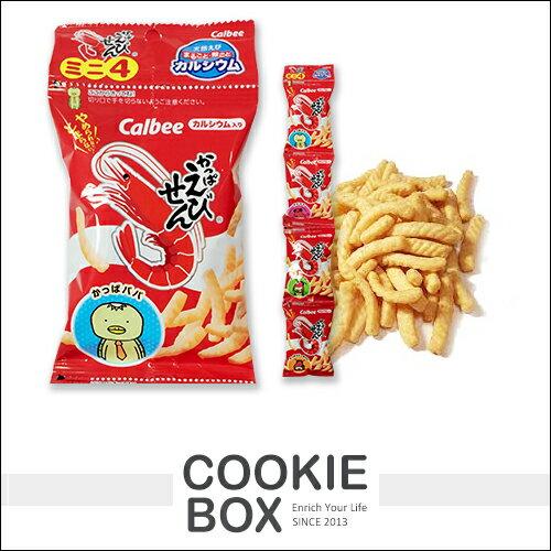 日本 卡樂比 Calbee 蝦條 四連餅 日本蝦味先 原味 海味 蝦條 小朋友 零食 餅乾 限定 團購 *餅乾盒子*