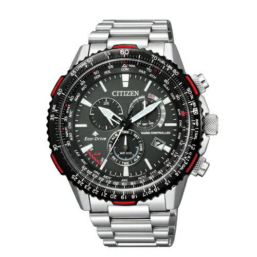 CITIZEN星辰PROMASTER競速電波時計腕錶CB5001-57E