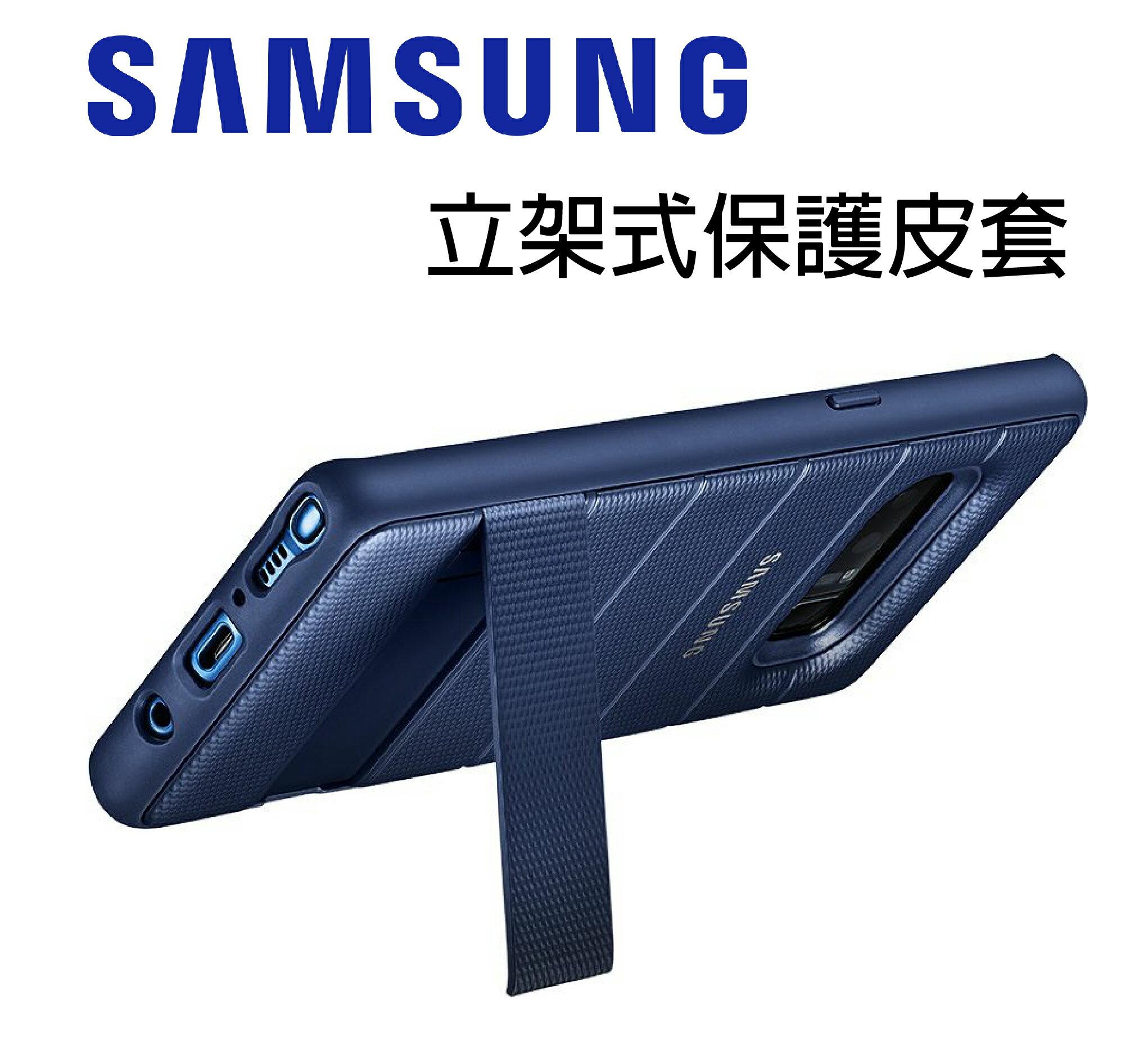 三星 正原廠 SAMSUNG GALAXY Note8 立架式保護皮套 - 黑/藍