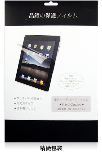 Apple iPad mini 4 平板 水漾螢幕保護貼/靜電吸附/具修復功能的靜電貼/A1538/A1550