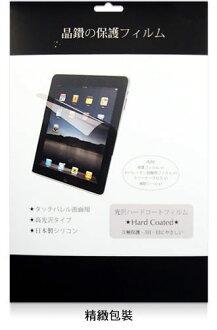 SAMSUNG GALAXY Tab S2 8吋 T710/T715C/T713 水漾螢幕保護貼/靜電吸附/具修復功能的靜電貼