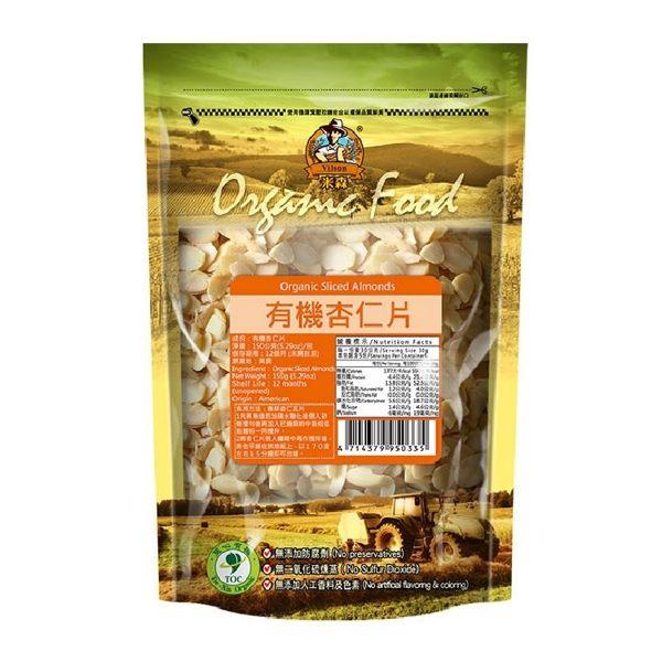 【米森】有機杏仁片(150g包)