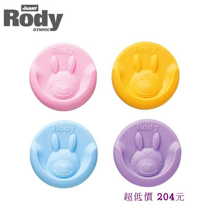 *美馨兒* RODY 跳跳馬-防撞護角 (TR3676)/桌角防護 204元