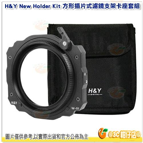 附86mmCPL+轉接環H&YNewHolderKit100mm方形插片式濾鏡支架卡座套組公司貨