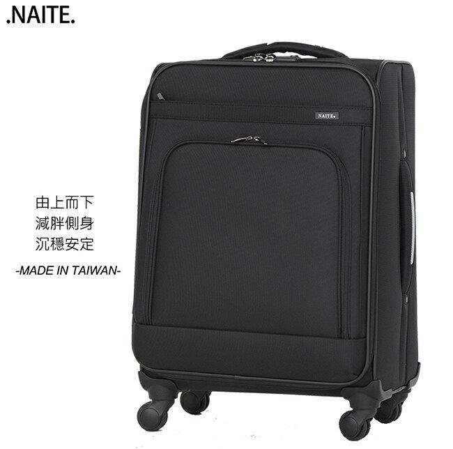 【MOM JAPAN】NAITE系列 20吋 台灣製防盜拉鍊 行李箱 / 拉鍊行李箱 / 登機箱 (5002-黑色)【威奇包仔通】 1