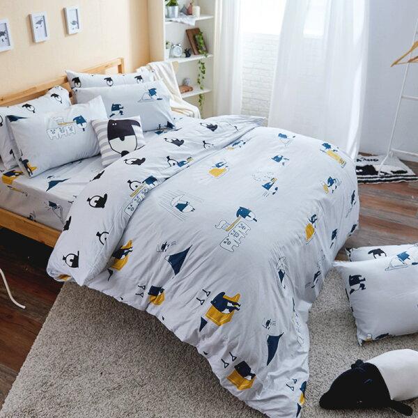 戀家小舖:床包被套組雙人加大-100%精梳棉【馬來貘的悠閒時光】含兩件枕套,獨家人氣插畫家聯名款,戀家小舖台灣製