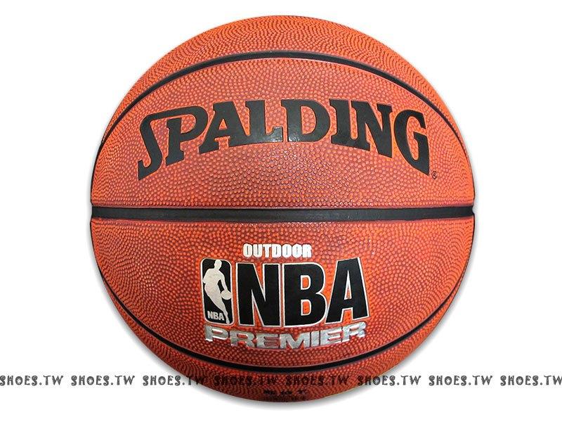 Shoestw【SPA83003】斯伯丁籃球 SPALDING 室外籃球 NBA PREMIER 耐磨粗顆粒 橘棕色 - 限時優惠好康折扣