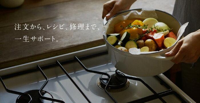 日本VERMICULAR  琺瑯鑄鐵鍋 / 無水鍋 / 18cm / vermicular-18cm。共4色-日本必買 日本樂天代購(37800*3.6) /  件件含運 5