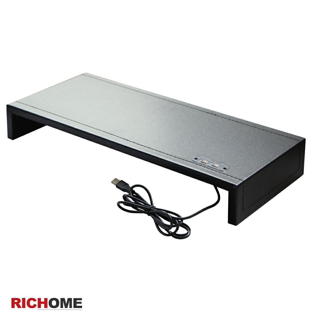 桌上架/螢幕架/置物架/書架 皮面桌上架 【SH528】 RICHOME