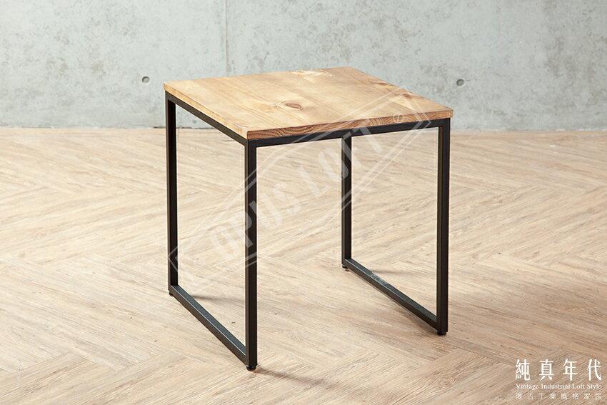 OPUS LOFT 工業風 方型 鐵架 原木桌 邊桌 小方桌