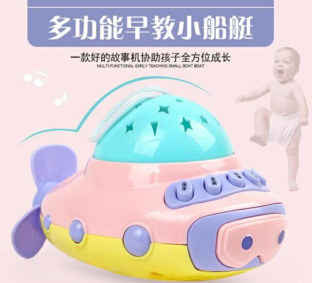 夯貨折扣! 早教機 兒童早教機故事機帶燈光投影寶寶嬰兒益智安撫睡眠音樂聲光玩具