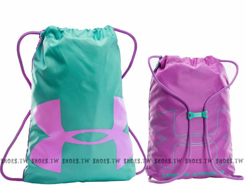 Shoestw【1240539-339】UA 束口袋 鞋袋 雙面背 大LOGO 防潑水 蒂芬妮綠紫