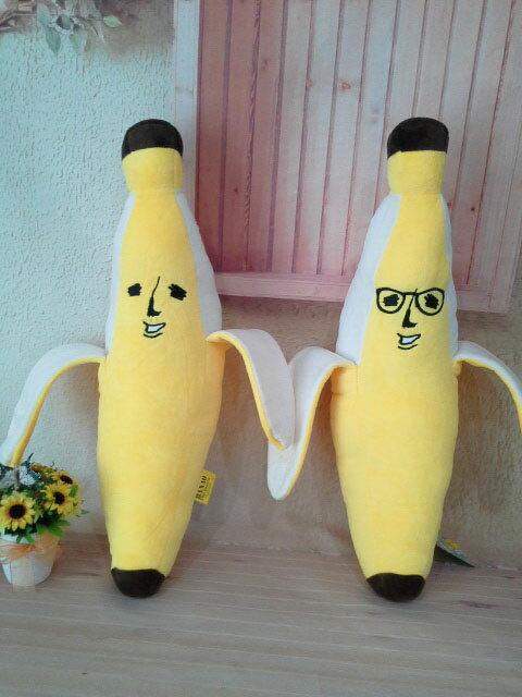 ~*My 71*~  絨毛娃娃 12 吋香蕉先生 療育玩偶 可剝皮喔 玩具 禮物 兒童 情人