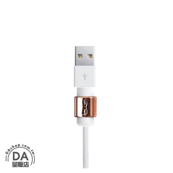 《DA量販店》官方正品 高品質Logo商標認證 Apple IPHONE I線套 USB 充電線 保護套 炫色 玫瑰 金色(W98-0010)