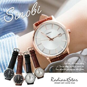 香港SINOBI相知相戀CD圓盤3ATM日期顯示薄形情侶手錶對錶單件【WSI9591G】璀璨之星☆