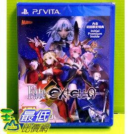 (現金價) (預購排單) PSV 中文一般版 PSV Fate / Fate/EXTELLA