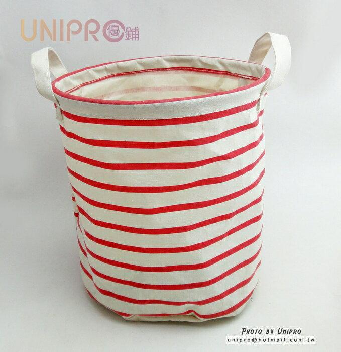 ~UNIPRO~海軍風 橫條紋 棉麻 收納筒 玩具收納桶 雜物收藏 玩具收納 25X25公