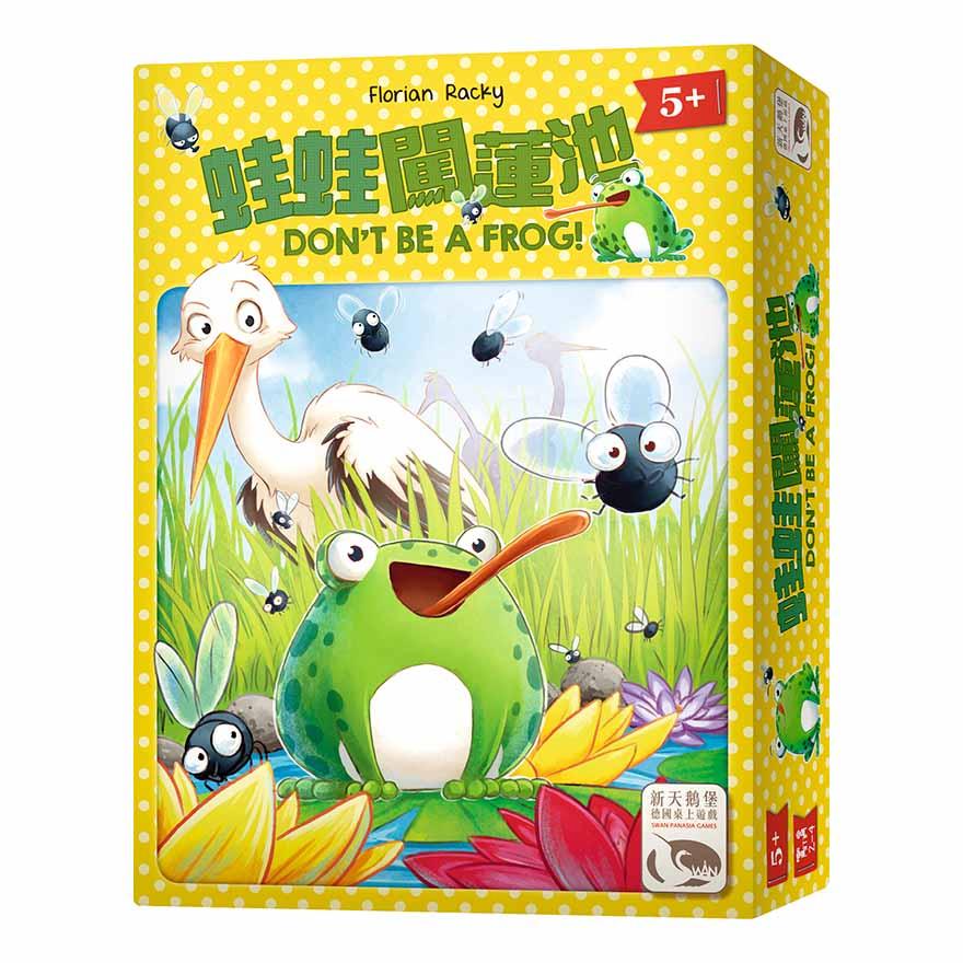 【免費送牌套】蛙蛙闖蓮池 Don't Be A Frog! 繁體中文 正版桌遊 含稅附發票 實體店面