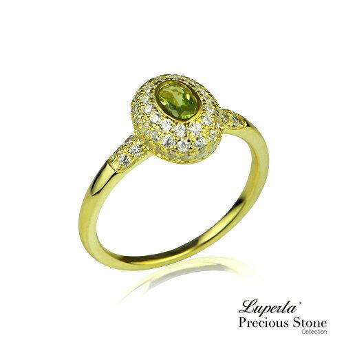 大東山珠寶 仲夏夜之吻 璨金橄欖石戒指 星座愛情