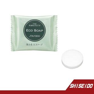 日本SHISEIDO資生堂 THE AMENITY ECO SOAP 沐浴泡泡皂 10G 【RH shop】日本代購